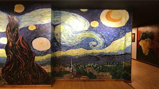 梵古星空藝術館