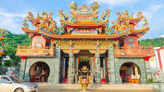 Shanlong Temple
