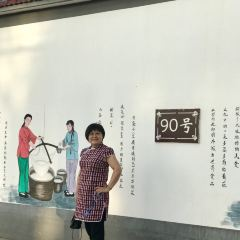 Liugoucun User Photo