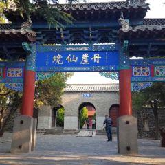 펑라이거(봉래각) 여행 사진