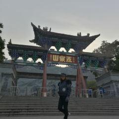 란저우 중천 국제공항 여행 사진