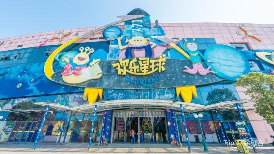 완거우 테마 놀이공원