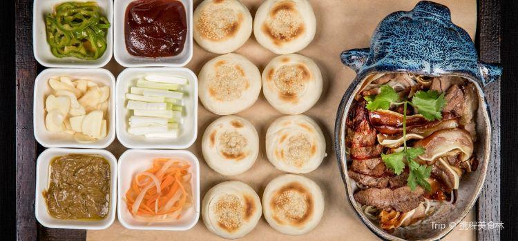 Sofitel Le Xuan Hua Restaurant2