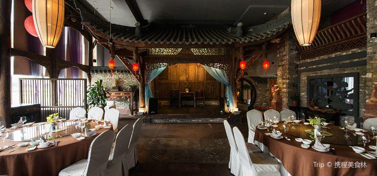 Yu Tu Residence ( Zong Lv )1