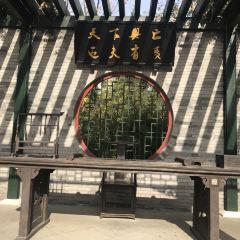 Beijing Baoguo Temple User Photo