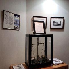 Museu do Diamante User Photo