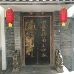 정판교 기념관 여행 사진