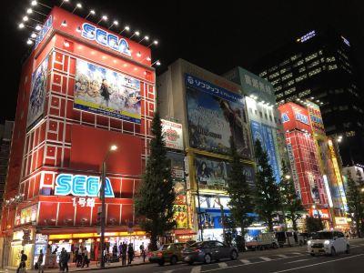 Club Sega Akihabara 1gokan