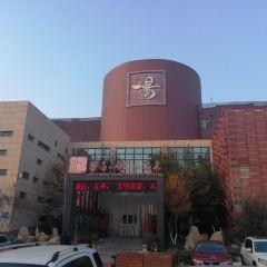 우대산 온천 여행 사진