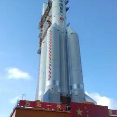 원창 위성발사센터 여행 사진