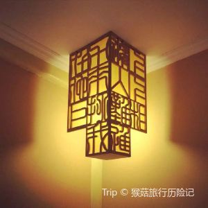 Pingyao,Recommendations