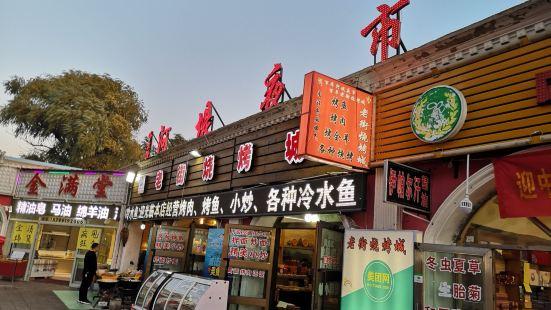 朝陽火鍋城(河堤夜市店)