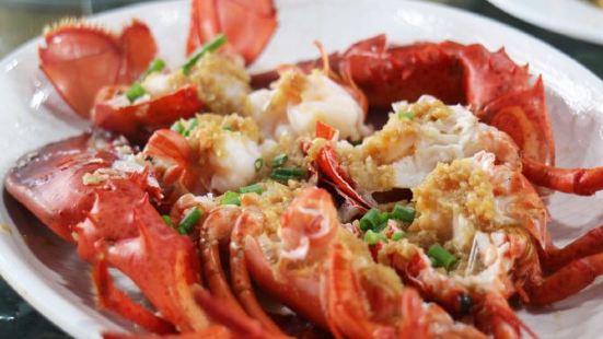 海鮮中心海岸海景餐廳|椰子雞(亞龍灣店)