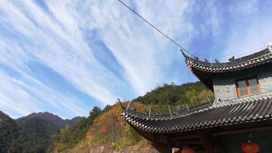 중국 영화 영사기 박물관