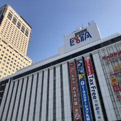 札幌站站前大街用戶圖片