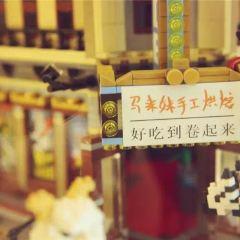 Linchunhe Park User Photo