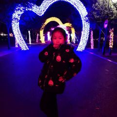 Mao Sui Park User Photo