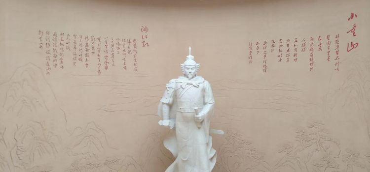 Tangyin Yuefei Temple1