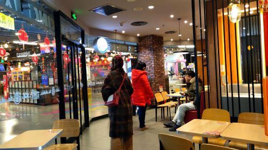 漢堡王(鯨mall店)