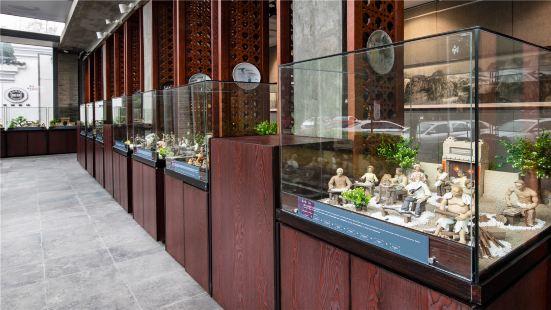 榕湖人文及美術館