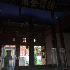 鐵柱廟用戶圖片