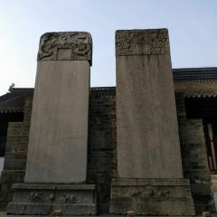 Suzhou Inscriptions Museum User Photo