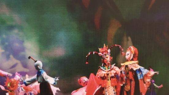 The Big Puppet Theatre of Sichuan
