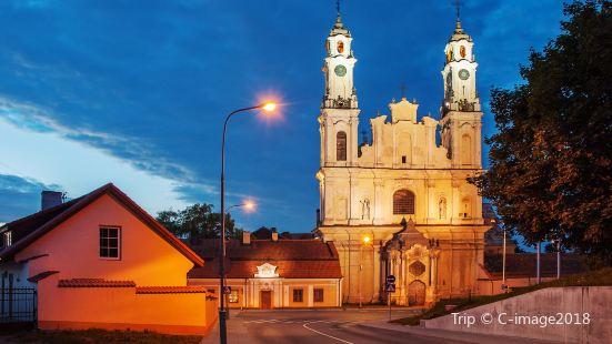 Sts. Peter & Paul's Church (Sv. Apastalu Petro ir Povilo Baznycia)
