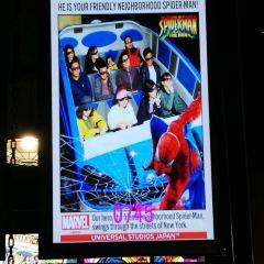 日本環球影城用戶圖片