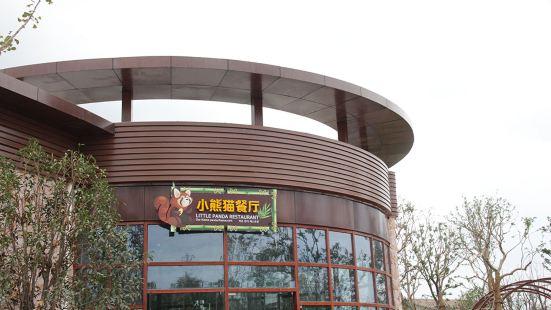小熊貓餐廳