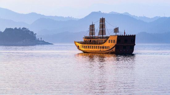 千島湖夢想揚帆系列遊船