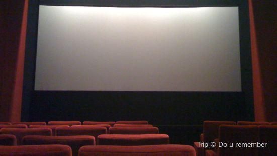 Bijou Cineplex 4