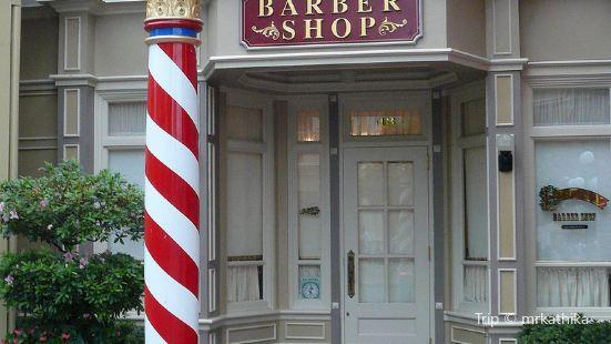 Harmony Barbershop   Magic Kingdom