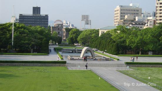 Hiroshima Peace Memorial Museum