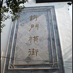 FengMen HengJie User Photo