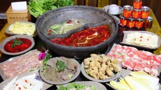 遝彌頭老火鍋(中環國際店)