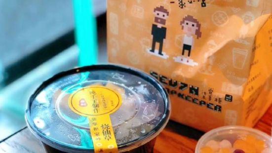 柒掌柜奶茶甜品(長弄堂店)