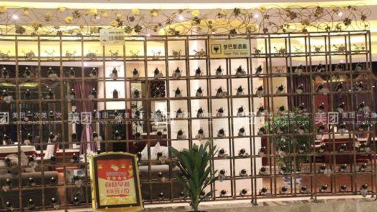 錦廈國際大酒店·中餐廳