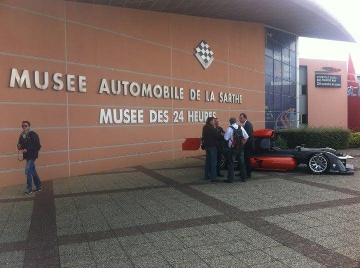 勒芒24小時耐力賽博物館