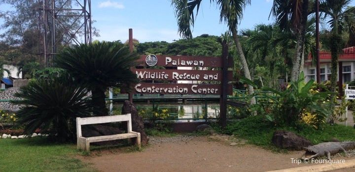 Palawan Wildlife Rescue and Conservation Center2