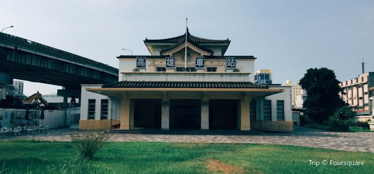 Kaohsiung Underground Railway Center1