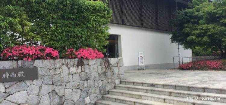 Saga Arashiyama Museum of Arts & Culture3