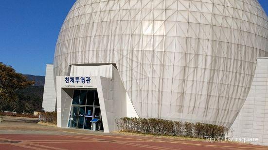 Busan National Science Museum