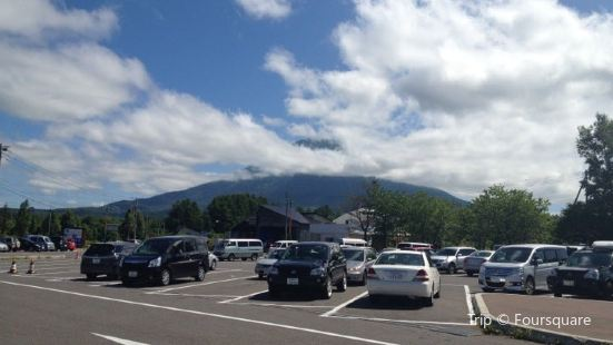 Road Station Niseko View Plaza
