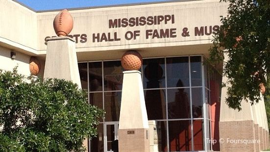 Mississippi Sports Hall of Fame