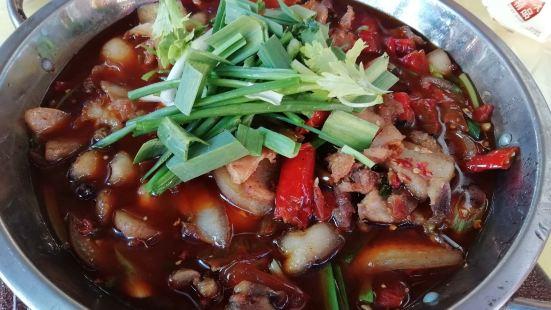 苗家特色酸湯魚(梵淨山鑫逸賓館店)
