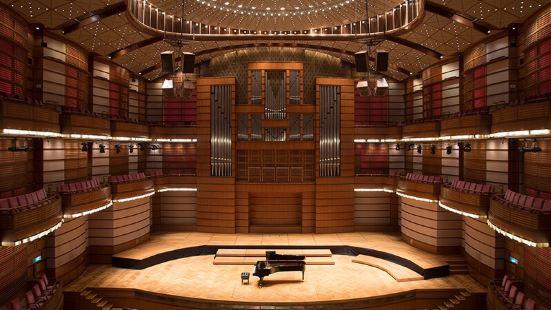 Dewan Filharmonik Petronas