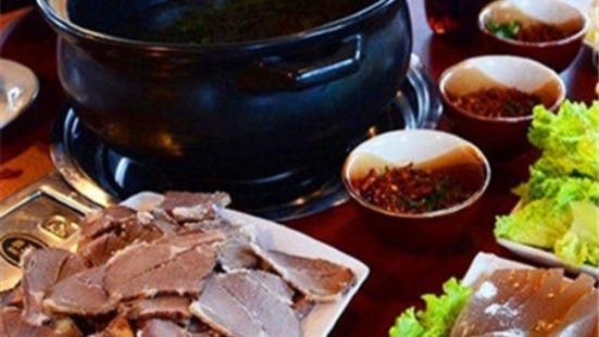 彝鄉牛湯鍋(高嶢店)
