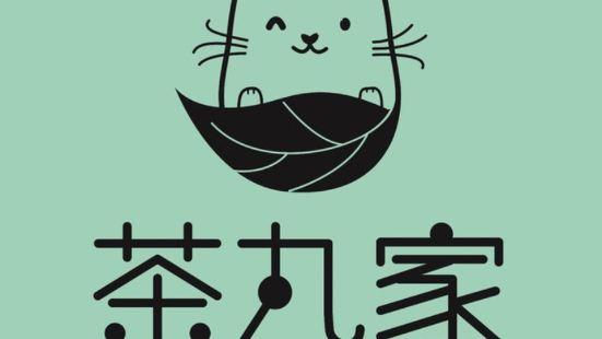 茶丸家(二七廣場店)