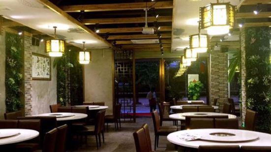 逸晴居原生態餐廳